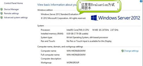 win server 2012 product key